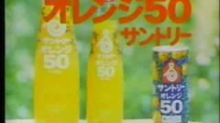 つまりつまり そういうわけでして いい味やっぱり 果汁入り オレンジ5...