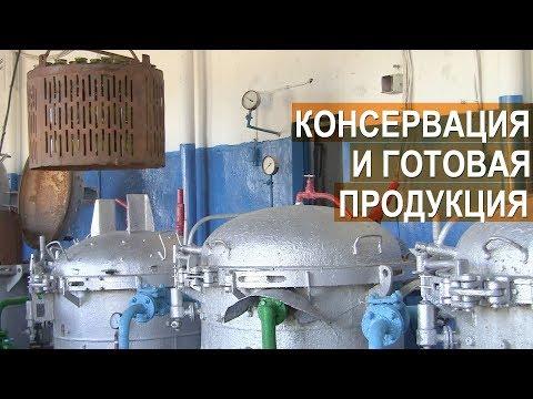 КРЫМ. КФХ БулатАгро. Цех по консервации овощей и склады готовой продукции.
