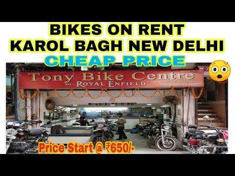 Bikes On Rent Karol Bagh Delhi Tony Bike Centre Jd Vlogs Delhi