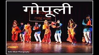 Gopuli Kumauni Song Dance   Teri Rangyali Pichhodi Kamu Pappu Karki   D' Shadow Dance Academy
