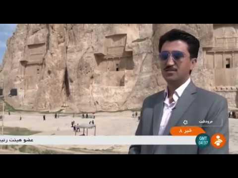 Iran Rebuilding Naqsh-e Rostam Persia ancient site, Marvdasht county بازسازي نقش رستم ايران