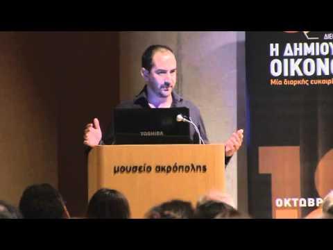 Creative Economy Event -- Felipe Buitrago Keynote on The Orange Economy