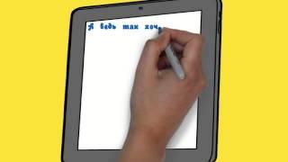 Компьютерные уроки - видео обучение