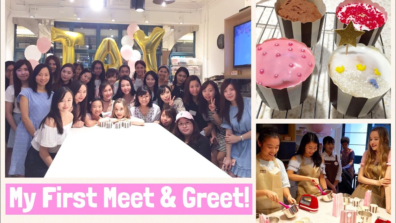 My first meet greet bake with tay event hong kong youtube my first meet greet bake with tay event hong kong m4hsunfo Image collections