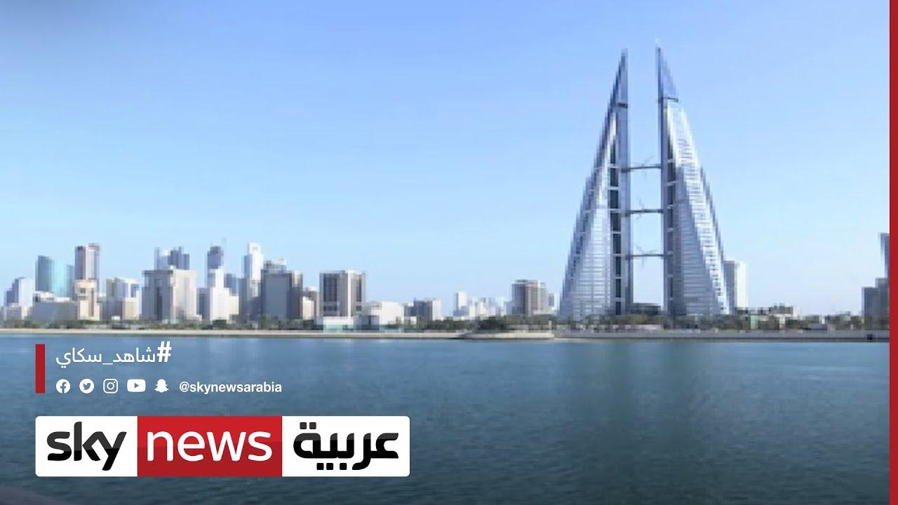 القطاع غير النفطي يقود الاقتصاد البحريني نحو النمو  - 00:56-2021 / 4 / 14