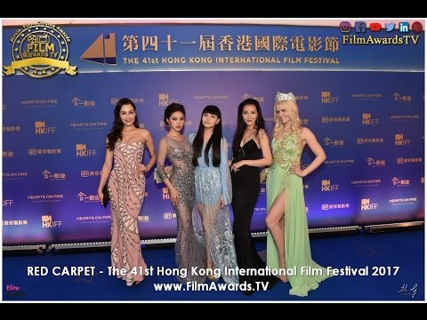 Red Carpet at Hong Kong Int'l Film Festival 2017 Grand Opening