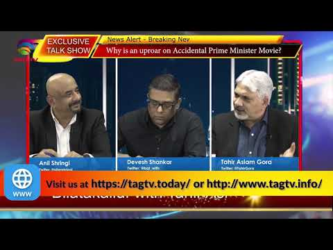 Why is an uproar on Accidental Prime Minister Movie? - Bilatakalluf with Tahir Aslam Gora