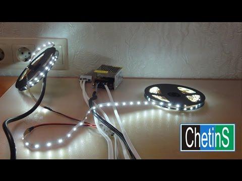 Светодиодная подсветка в шкаф купе