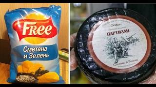 Российское импортозамещение 😂