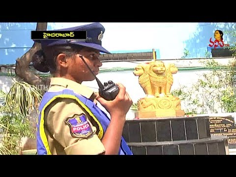 Telangana Govt Provides Jobs for Women in Police Department || Vanitha News || Vanitha TV