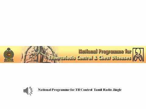 National Programme for TB Control  Tamil Radio Jingle