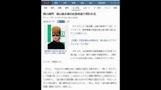 デイリースポーツ 8月14日(金)15時48分配信 綾小路翔 森山直太朗の応急...