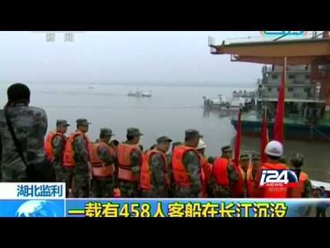 Ship carrying over 450 people sinks in China's Yangtze
