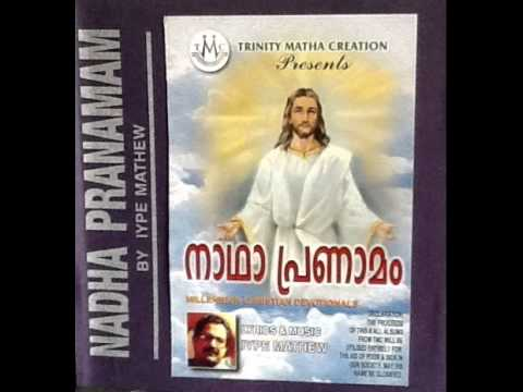 Malayalam Christian Devotional Song - Marubhoomiyil by Sherry M Cherus