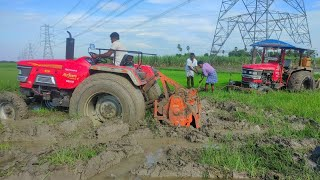 Mahindra 555 tractor Stuck Mud Puddling Rescued by Mahindra Arjun Tractor pulling | Come For Village