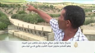 معاناة بوزنة التونسية من انعدام المياه
