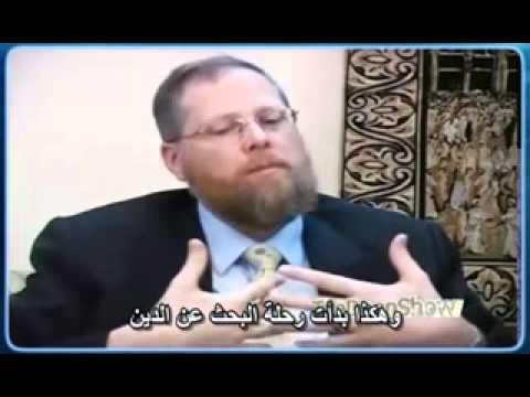 قصة إسلام طبيب أمريكي