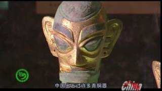 Չինական մշակույթի ոսկյա էջերը/ Մաս 24/ Chinakan mshakuyti voskya ejer@/ Mas 24/ ATV 2016