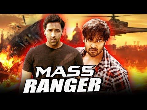 Mass Ranger 2019 Telugu Hindi Dubbed Full Movie | Vishnu Manchu, Ileana D' Cruz