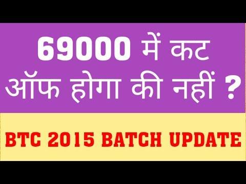 CUT OFF IN 69000   BTC 2015 BATCH