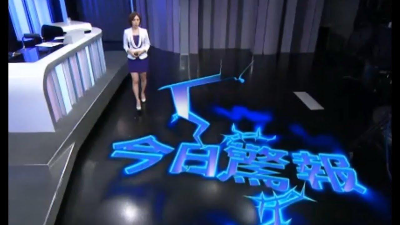 壹電視主播~~許耀云~~新聞播報片段~~2017.11.21