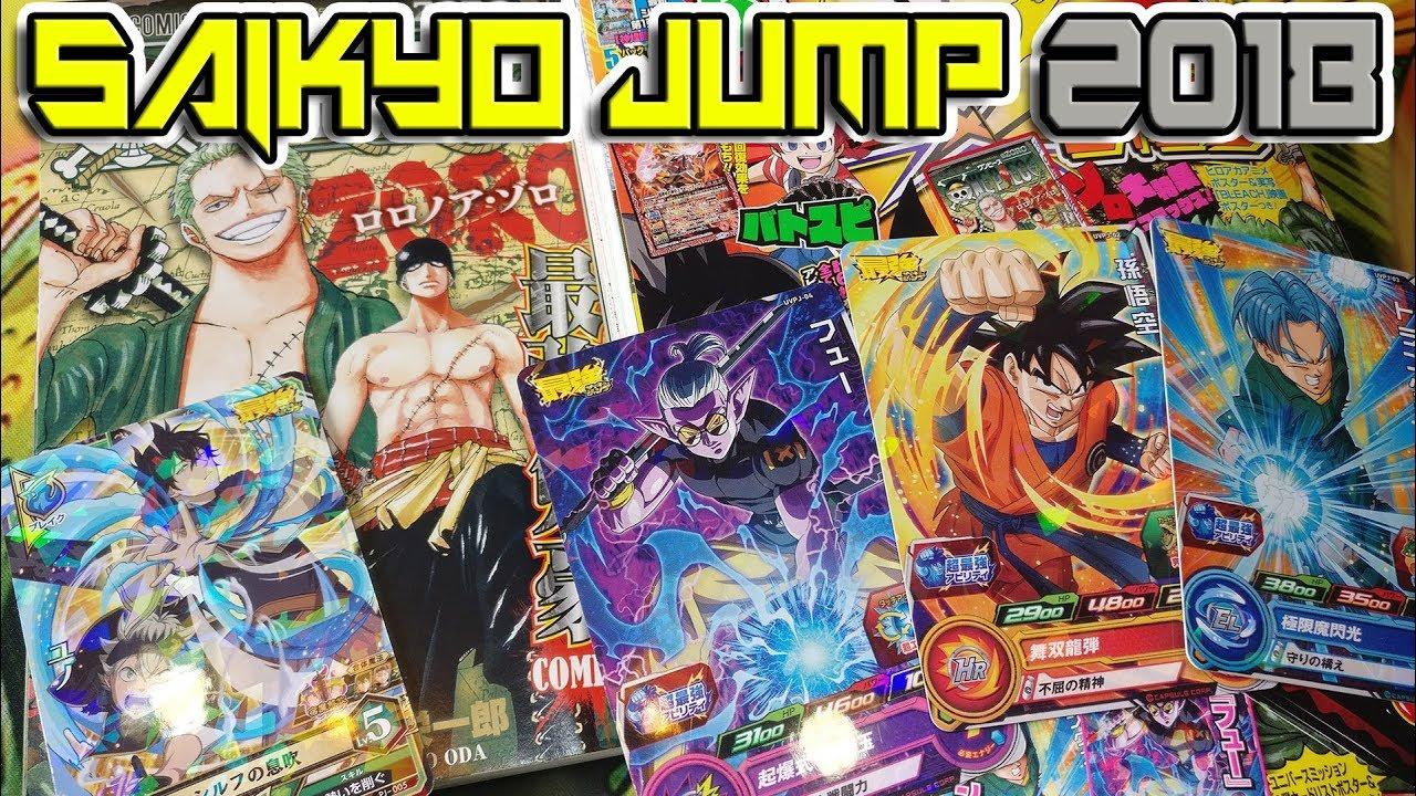 Resultado de imagen para one piece saikyo jump