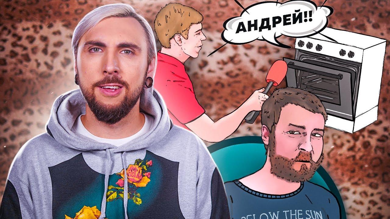 +100500 - ПЛИТА КРИЧИТ АНДРЕЙ