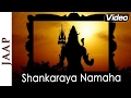 Download Shankaraya Namaha - Shiv Jaap - Hindi Devotional  MP3 song and Music Video
