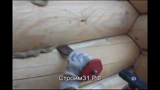 Конопатка сруба бани(Технология проведения работ по конопатке бани из оцилиндрованного бревна. Специфика и нюансы., 2012-07-02T01:16:22.000Z)