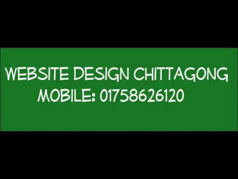 01758626120 Get Your Business Website Design in Chittagong