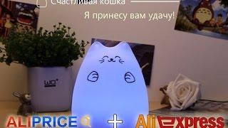 😻 Крутой Силиконовый Светильник в форме Кошки !!! Алиэкспресс - Алипрайс. Посылки из Китая.