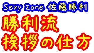 よかったらチャンネル登録お願いしますヽ(*´∀`)ノ . セクゾのラジオを...