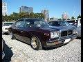 ???? ?? ???????? ????. Nissan Laurel c231 Hardtop 1979 ?.?.