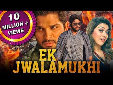 Download Ek jwalamukhi (2017) South Indian Full Movie Fact and Review in Hindi / Allu Arjun / Hansika Motwani