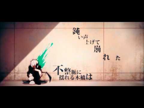 Mafumafu-Enmei Chiryou