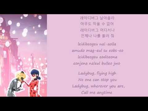 Miraculous Ladybug Korean Song Lyrics Kor Rom Eng