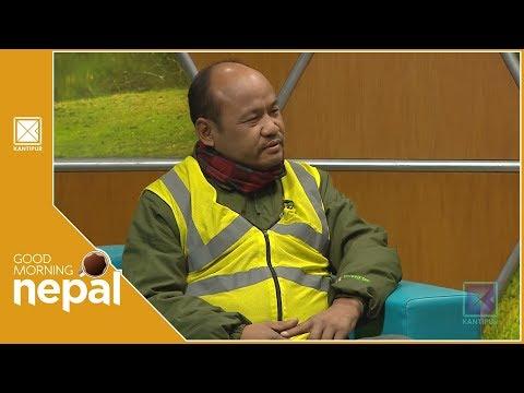 Ram Thapa | Taxi Driver | Good Morning Nepal - 18 December 2018