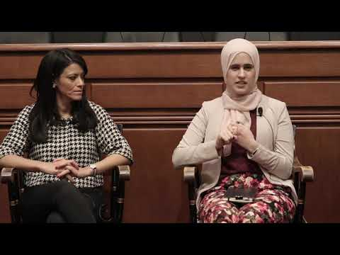 Inspiring Arab Women panel, ACH 2017