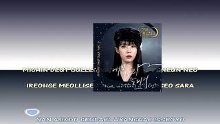 Ben 벤 Can You Hear Me? 내 목소리 들리니 Instrumental (Hotel Del Luna OST Part 9)