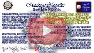 Teks Qasidah Manisnya Negeriku - Mustaghitsu Al Mughits (Terbaru) + MP3