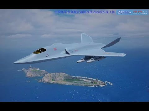 China Modernizes Bomber Fleet, Looks to Future With H-20
