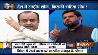 Kurukshetra | February 21, 2019: Just A Week Past The Attack Congress Vs BJP War Begins On Pulwama