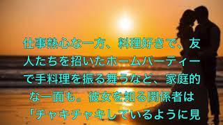 このビデオは 知花くらら、4歳下イケメン俳優・上山竜治と近日中に結婚.