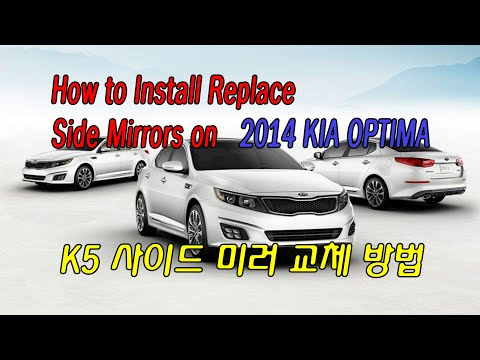 how to install replace side mirror on 2014 kia optima.