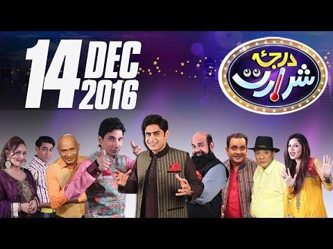 Landa Bazar | Darja-E-Shararat | SAMAA TV | Abrar Ul Haq | 14 Dec 2016