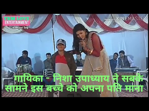 Nisha upadhay ll program- saiya ji bhulay gelo dshara ke mela me