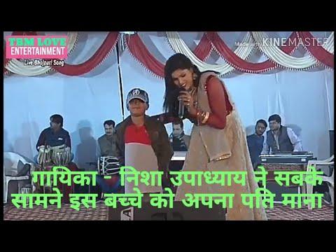 Nisha upadhay ll program- saiya ji bhulay gelo dshara ke mela me