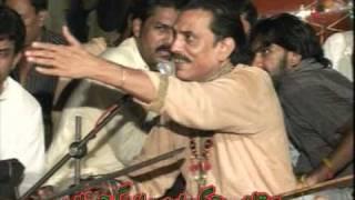 Sham e Qalandar 2010 Sain Khawar Part 2