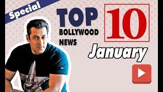 Top 10 Bollywood News | Bollywood News in Hindi | Bollywood Controversial News January