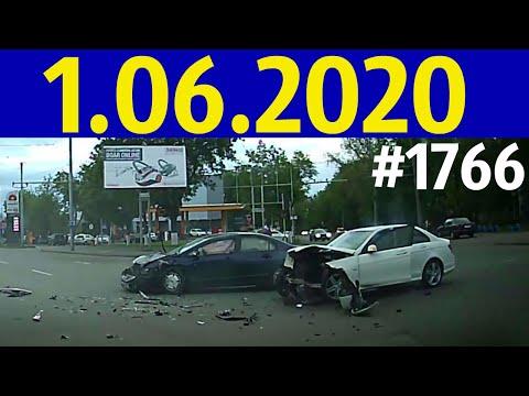 Новая подборка ДТП и аварий от канала «Дорожные войны!» за 1.06.2020. Видео № 1766.